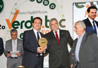 Greek Green Award στο σύστημα ανακύκλωσης ΣΑΝΚΕ