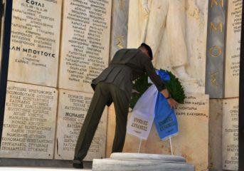 Στο μνημόσυνο των πεσόντων καταδρομέων στο Καβούρι ο αρχηγός ΓΕΣ