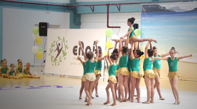 Γυμναστικός Σύλλογος Ελαία: Γιορτή για μια χρονιά επιτυχιών (photos & video)