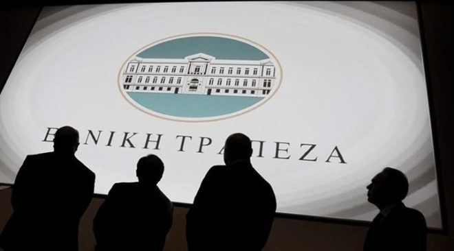 Εποχικό προσωπικό ζητά η Εθνική Τράπεζα Βουλιαγμένης και Βάρκιζας