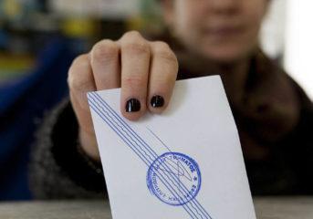 ΥΠΕΣ: Χρήσιμες πληροφορίες για τις εθνικές εκλογές της 7ης Ιουλίου