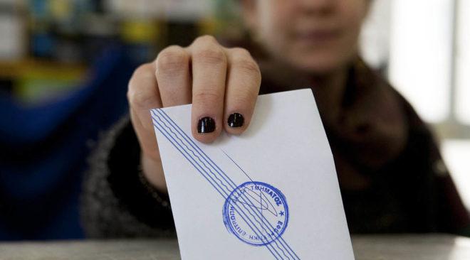 Και πολίτες της ΕΕ ψηφίζουν στις δημοτικές εκλογές του 2019