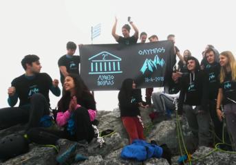 Οι μαθητές της Βούλας κατακτούν την κορυφή του Ολύμπου (video)