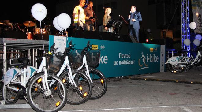 Παντού με ποδήλατο στους δήμους της παραλίας (photos)