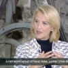 Την επανεκλογή της διεκδικεί στην Περιφέρεια η Ρένα Δούρου