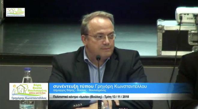 """Ηχηρό """"παρών"""" από Κωνσταντέλλο που διεκδικεί εκ νέου τον Δήμο 3Β"""