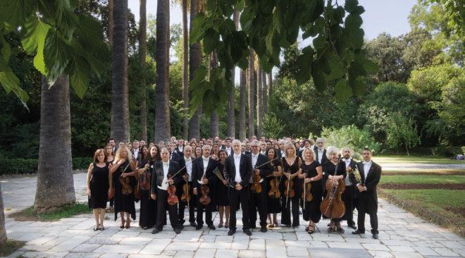 Sold out η συναυλία της Κρατικής Ορχήστρας Αθηνών στο Καβούρι