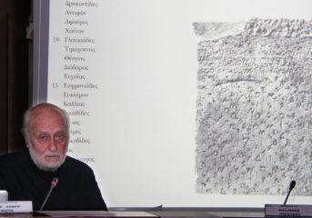 Ένα μνημείο τιμής στους μαραθωνομάχους από τη Βάρη της αρχαιότητας
