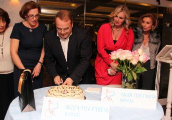 Ενεργοί και τη νέα χρονιά οι φίλοι του ΠΙΚΠΑ Βούλας (photos)