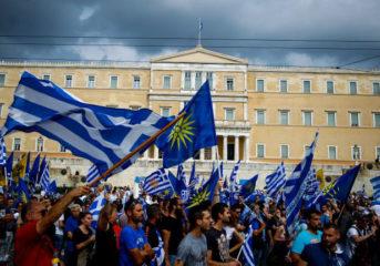 Λεωφορεία για το μακεδονικό συλλαλητήριο από Βούλα και Βάρη