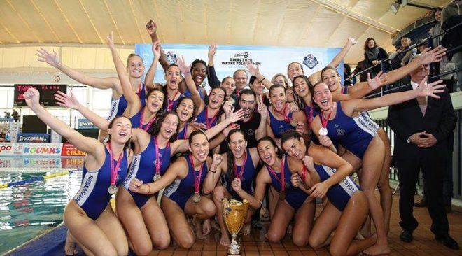 Κυπελλούχος Ελλάδος η γυναικεία ομάδα υδατοσφαίρισης του ΝΟ Βουλιαγμένης