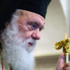 Ο αρχιεπίσκοπος Ιερώνυμος τοποτηρητής της Μητρόπολης Γλυφάδας και 3Β