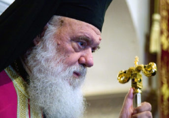 Ασκληπιείο Βούλας: Η Εκκλησία διεκδικεί σήμερα αυτό που κάποτε χάρισε