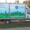 """Ένα """"πράσινο σημείο"""" ανακύκλωσης έρχεται στη Βουλιαγμένη"""