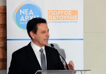 Βήμα για την Περιφέρεια Αττικής από τον Δημήτρη Κιούκη