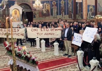 Διαμαρτυρίες με πανό για την εκλογή Μητροπολίτη Γλυφάδας (video)