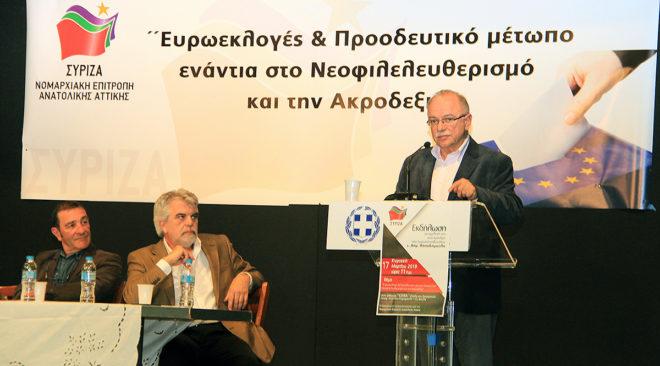 Παπαδημούλης από τη Βούλα: Φρένο στην Ακροδεξιά ο στόχος των ευρωεκλογών