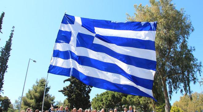 Δήμος 3Β: Φέτος σημαντικότερη από ποτέ η σημαία στα μπαλκόνια