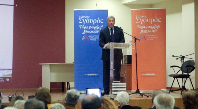 Το ψηφοδέλτιο Ανατολικής Αττικής του Γιάννη Σγουρού