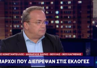 Η πρώτη μετεκλογική συνέντευξη του Γρηγόρη Κωνσταντέλλου (video)