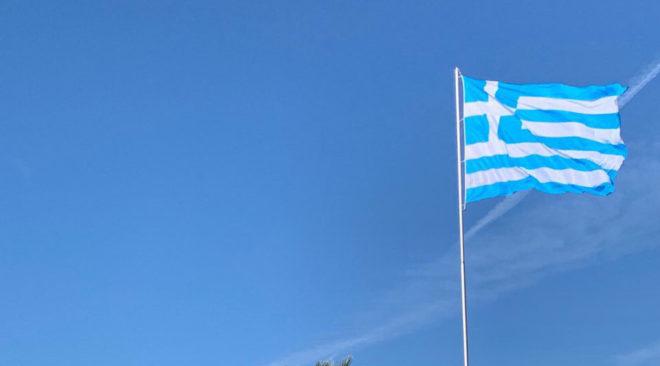 Νέα ελληνική σημαία κυματίζει στο Δημαρχείο Βούλας