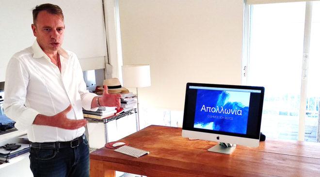 """""""Δήμος Απολλωνίας"""": Ο Δημήτρης Τζιώτης αλλάζει την πολιτική ατζέντα"""