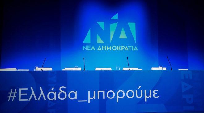 Οι υποψήφιοι βουλευτές της ΝΔ παρουσιάζονται στη Βούλα