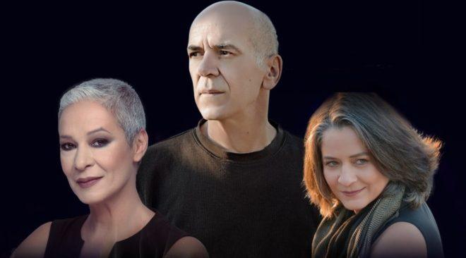 Περίδης, Κανά, Καλημέρη και Μπάσης στο Μεσογειακό Φεστιβάλ Βάρκιζας
