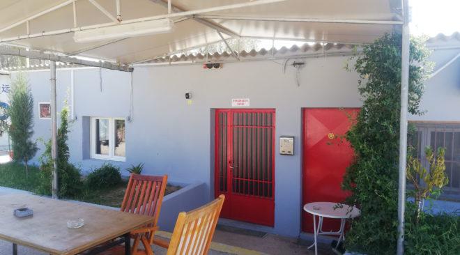 Ανακαινίστηκε με την αρωγή του Δήμου ο χώρος της Εθελοντικής Ομάδας Βάρης