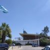 Αγάπη για τη σημαία στον Δήμο Βάρης Βούλας Βουλιαγμένης