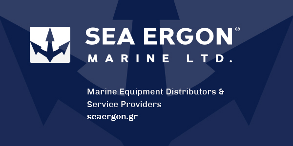 sea ergon