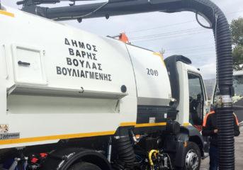 Νέα μηχανήματα για την καθαριότητα σε Βάρη, Βούλα και Βουλιαγμένη