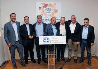 ΠΕΔΑ: Ισχυρό μήνυμα στήριξης στον Γρηγόρη Κωνσταντέλλο