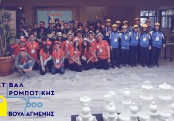 Βουλιαγμένη: Το πρόγραμμα του Φεστιβάλ Ρομποτικής