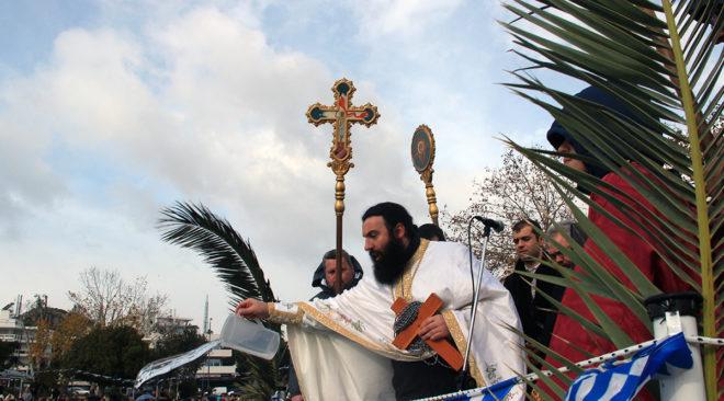 Η ...μάχη του σταυρού σε Βάρκιζα, Βούλα και Βουλιαγμένη (photos-video)