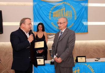 Βραβείο για τα καλύτερα γήπεδα στον Δήμαρχο Βάρης Βούλας Βουλιαγμένης
