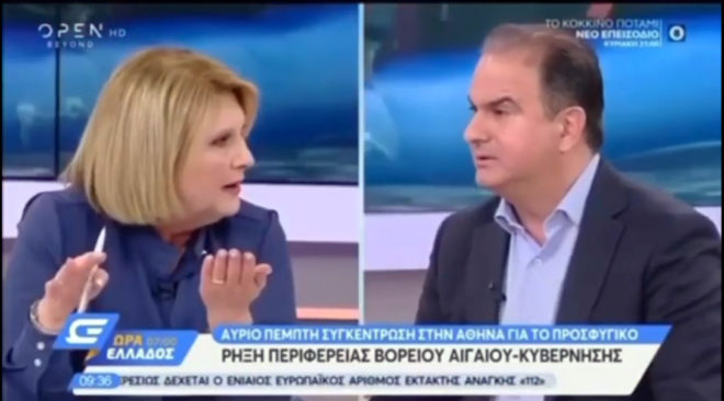 On air κόντρα Παναγιώτη Κόνσουλα και Σοφίας Βούλτεψη (video)