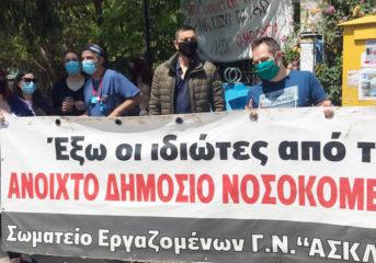 Στο πλευρό των εργαζομένων του Ασκληπιείου ο Κώστας Πασακυριάκος