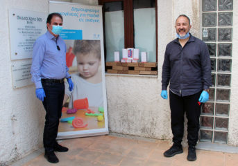 Τώρα όσο ποτέ αναγκαίες οι προσφορές στο Παιδικό Χωριό SOS Βάρης