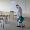 Κρούσμα κορονοϊού σε εκπαιδευτικό του 1ου Δημοτικού Βούλας - ανοιχτό το σχολείο