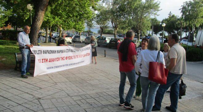 Διαμαρτυρία για την ανακατασκευή της μαρίνας Βουλιαγμένης