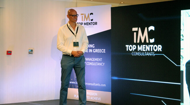 Με τι υλικά φτιάχνεται το μέλλον στην Ελλάδα;