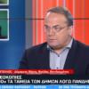 Κωνσταντέλλος:  Σε κίνδυνο χρεωκοπίας οι Δήμοι λόγω πανδημίας