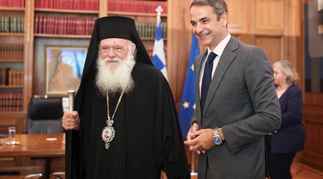 Ξεκινά νέος διάλογος Εκκλησίας και κυβέρνησης