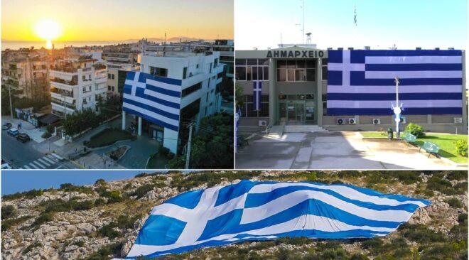 Αρμόζει στην ελληνική Σημαία να καλύπτει κτήρια και βουνά;